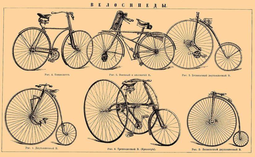 Le Vélo mode déplacement super résilient [TheConversation.com]